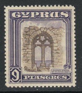 Cyprus, Sc 133 (SG 141), MHR