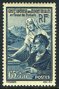France B78, MNH. Student Relief. Student and nurse, 1938