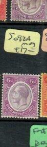 NYASALAND  (PP0406B)  KGV  6 D   SG 92A      MOG