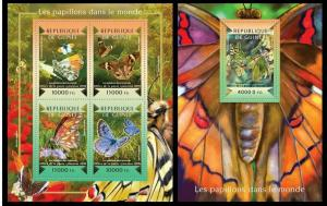Guinea 2015 butterflies fauna klb+s/s MNH