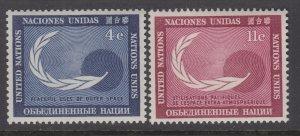 UN New York 112-113 MNH VF