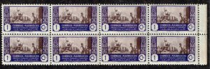 Morocco Stamp MNH BLK OF 10