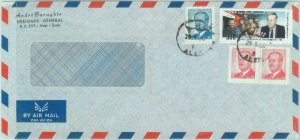 84517 - SYRIA  - POSTAL HISTORY -  Stamps on AIRMAIL  COVER  1986 - SPACE ASTRO