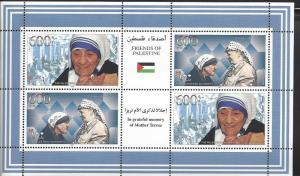 Palestinian Authority, 72a, Friends of Palestine Pairs, MNH
