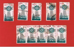 India 900a(10 stamps) VF used Windmill Free S/H