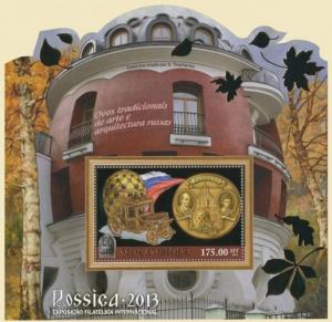 MOZAMBIQUE 2012 SHEET GOLD EGGS FABERGE ART RUSSIAN TKACHENKO ROSSICA 2013