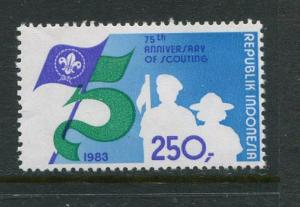 Indonesia #1185 MNH Scouting