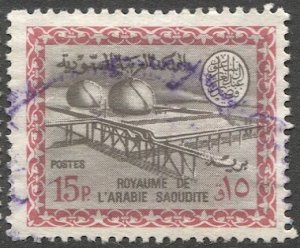 SAUDI ARABIA 1966 Scott 436 Used F-VF 15p Gas-Oil Plant, Faisal Cartouche