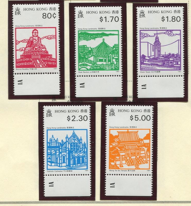 Hong Kong - Scott 606-610 - General Issue - 1991 - MNH - Set of 5 Stamps