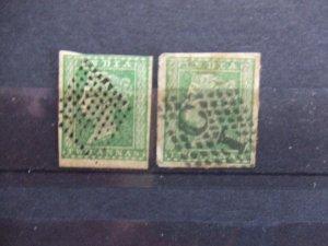India QV 1854 2A green SG31 x2