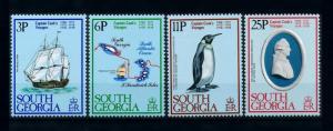 [71789] South Georgia 1979 Captain Jaimes Cook Penguin Sailboat  MNH