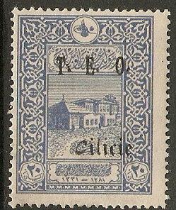 Cilicia 77 Ce 69 MNH VF 1919 SCV $13.50