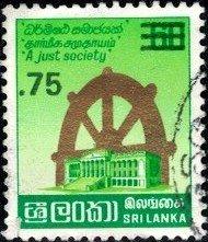Jayewardebem 1st Selected President, Sri Lanka SC#698B Used