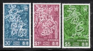 Hong Kong SC#408-410 Performing Arts 1983 MH