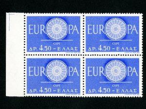 Greece Stamps # 658 VF OG NH Block of 4 Catalog Value $20.00