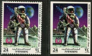 YEMEN KINGDOM  3 vars. Perf, Imperf, S/S 1969 Apollo 11 Moon Landing Cpl OG MNH