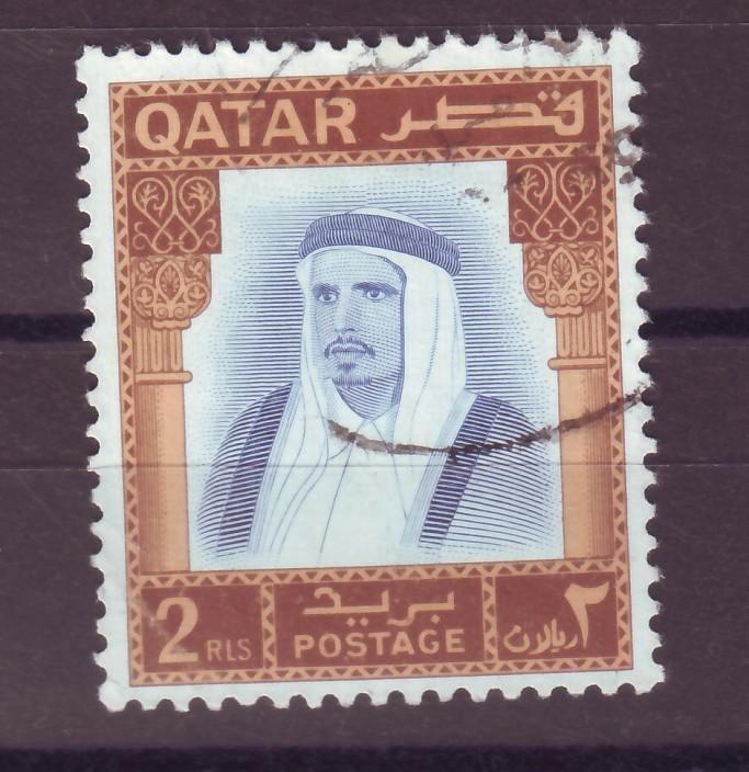 J14978 JLstamps 1968 qatar part of set used #157 sheik