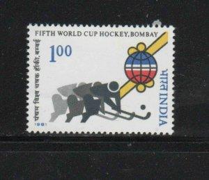 INDIA #949  1981 WORLD FIELD HOCKEY CHAMPIONSHIP    MINT  VF NH  O.G