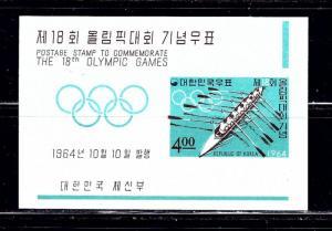 South Korea 452a MNH 1964 Olympics S/S