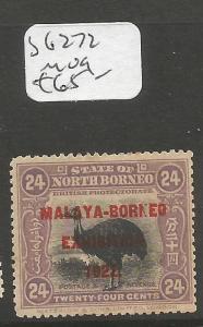North Borneo SG 272 MOG (1clt)