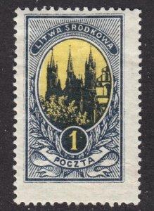 Central Lithuania Scott 35 perf 13 1/2 F+ mint OG HHR. Lot # B.