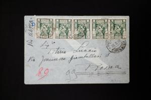 Libya Early Stamped Cover to Rome