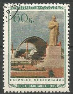 RUSSIA, 1940, used 60k, All-Union Agricultural Fair.  Mechanizaton Scott 810