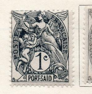 Port Said 1902 Early Issue Fine Mint Hinged 1c. 272778