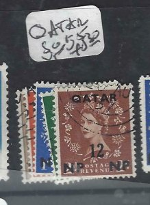 QATAR    (P2306BB)  QEII ON GB  SG 1-5   VFU