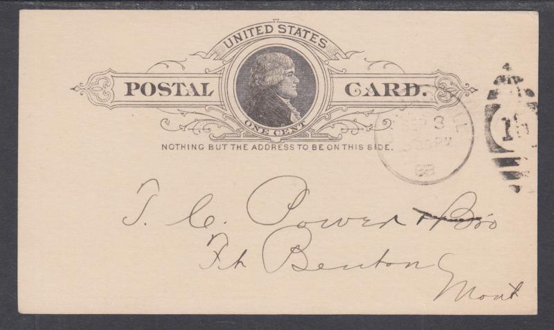 US Sc UX9 used 1888 Illustrated Advertising Postal Card, Chicago FLAG & TENTS