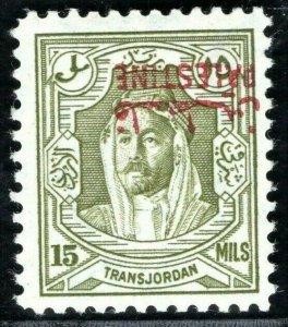 TRANSJORDAN *PALESTINE* Occ SGP9a 15m Inverted Overprint ERROR Mint MNH YGREEN29