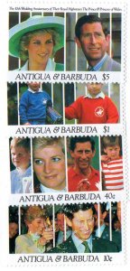 ANTIGUA & BARBUDA 1446-50 MNH SCV $3.45 BIN $2.10 ROYALTY