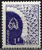 French Morocco 1949: Sc. # 250; */MH Single Stamp