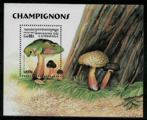 Cambodia MNH S/S 1668 Mushrooms