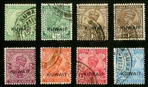 Kuwait Stamps # 17-24 w/o 22 VF Used
