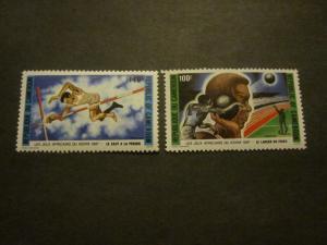 Cameroon #838-39 Mint Never Hinged - WDWPhilatelic