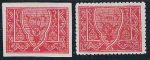 Armenia 280 MLH pair Perf and Imperf 1921 (HV0401)