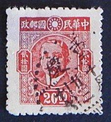 China, (32-16-Т-И)