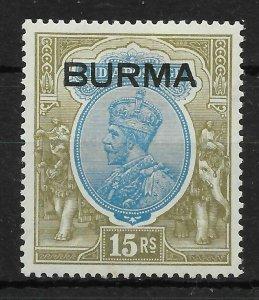 BURMA SG17 1937 15r BLUE & OLIVE MTD MINT