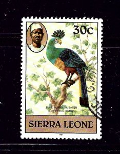 Sierra Leone 471 Used 1980 issue