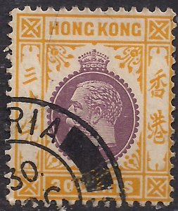 Hong Kong 1921 - 37 KGV 30ct Purple - Yellow used SG 127 ( K1266 )