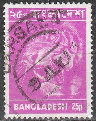 Bangladesh #47  F-VF Used CV $4.50 (A2578)