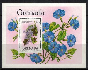 Grenada #1097* NH  CV $8.75  Flower Souvenir sheet