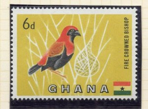 Ghana 1959 (5 Oct) Early Issue Fine Mint Hinged 6d. NW-99783