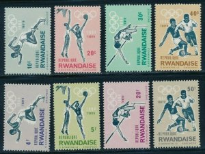 Rwanda - Tokyo Olympic Games MNH Sports Stamps (1964)