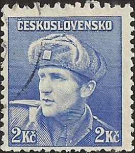 Czechoslovakia - 282 - Used - SCV-0.25