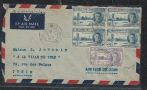 MAURITUS (P2006B) 1947 PEACE 5C+20C BL OF 4 A/M VIA CAIRO TO TUNISIA