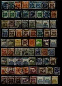 Palestine 72 mint/used values (3)