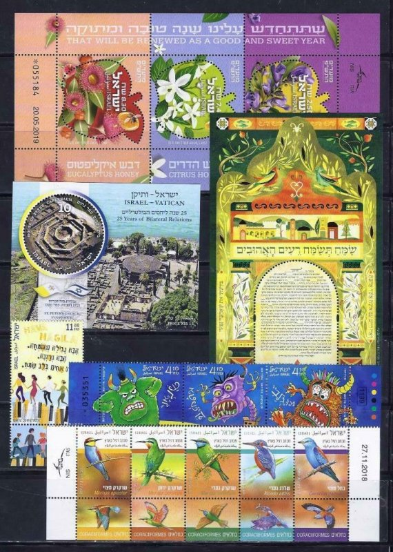 ISRAEL 2019 COMPLETE FULL YEAR 43 STAMPS WITH TAB + 3 SOUVENIR SHEET MNH
