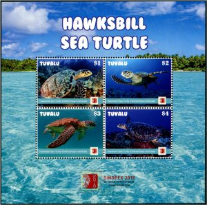 2020 Tuvalu Hawksbill Sea Turtles MS4 (Scott NA) MNH